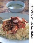 Small photo of Khao Moo Daeng (Thai Red Pork and Rice)