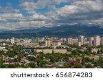 almaty  kazakhstan   july 7 ... | Shutterstock . vector #656874283