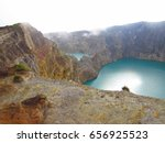 colorful crater lakes of... | Shutterstock . vector #656925523