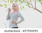 portrait of sporty woman... | Shutterstock . vector #657554593