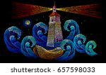 embroidery lighthouse  boat ... | Shutterstock .eps vector #657598033