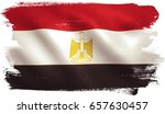 egypt flag background with... | Shutterstock . vector #657630457