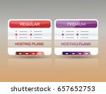 price list widget with 2...