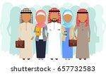 the young arab businessmen... | Shutterstock .eps vector #657732583
