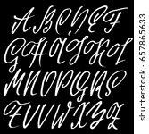 hand drawn elegant calligraphy...   Shutterstock .eps vector #657865633