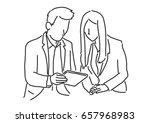 two businessmen are standing... | Shutterstock .eps vector #657968983