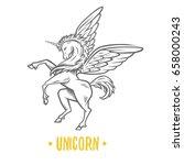 vector image of heraldic... | Shutterstock .eps vector #658000243