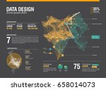 futuristic infographic.... | Shutterstock .eps vector #658014073