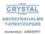 crystal texture font. vector... | Shutterstock .eps vector #658050997