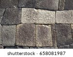 tokyo japan big stone wall | Shutterstock . vector #658081987