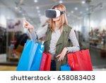 woman customer experience... | Shutterstock . vector #658083403