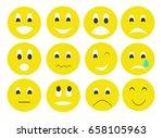 smile set icon. emotion set. | Shutterstock .eps vector #658105963