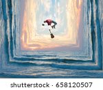 the furthest corners of the...   Shutterstock . vector #658120507
