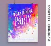 festa junina party flyer... | Shutterstock .eps vector #658135003