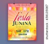 festa junina invitation card... | Shutterstock .eps vector #658135087