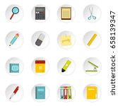 stationery symbols icons set in ... | Shutterstock .eps vector #658139347