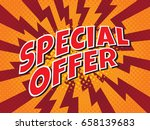 special offer  wording in comic ... | Shutterstock .eps vector #658139683