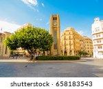 beirut  lebanon   may 22  2017  ... | Shutterstock . vector #658183543