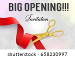 big opening invitation lettering | Shutterstock .eps vector #658230997