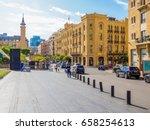 beirut  lebanon   may 22  2017  ... | Shutterstock . vector #658254613