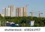 perm  russia   june 10.2017 ... | Shutterstock . vector #658261957