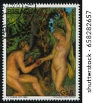 Small photo of RUSSIA KALININGRAD, 19 APRIL 2017: stamp printed by Paraguay, shows Painting Adam and Eve by Rubens, circa 1988