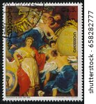 Small photo of RUSSIA KALININGRAD, 19 APRIL 2017: stamp printed by Paraguay, shows Painting Allegory of the Town of Madrid by Francisco de Goya, circa 1978