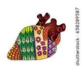 human heart zentangle | Shutterstock .eps vector #658289587