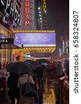 new york city   september 30 ... | Shutterstock . vector #658324807