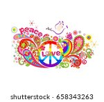 colorful poster with abstract... | Shutterstock . vector #658343263