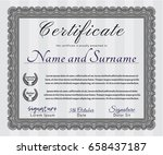 grey certificate or diploma... | Shutterstock .eps vector #658437187