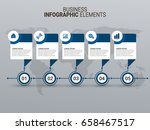 abstract digital business... | Shutterstock .eps vector #658467517