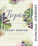 poster template with summer... | Shutterstock .eps vector #658489663
