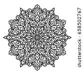 vector  outline  illustration ... | Shutterstock .eps vector #658502767