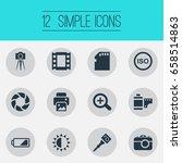 vector illustration set of... | Shutterstock .eps vector #658514863