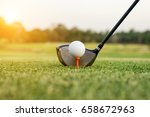 golf club and ball in grass... | Shutterstock . vector #658672963