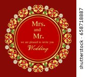 vintage invitation and wedding... | Shutterstock .eps vector #658718887