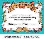 world's best dad award... | Shutterstock .eps vector #658762723