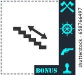 escalator icon flat. simple... | Shutterstock .eps vector #658766497