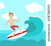 vector illustration of the... | Shutterstock .eps vector #658788343