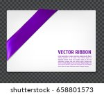 white card with corner ribbon ... | Shutterstock .eps vector #658801573