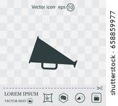 loudspeaker icon . vector eps 10 | Shutterstock .eps vector #658859977