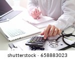 healthcare costs and fees... | Shutterstock . vector #658883023