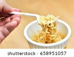 japanese noodle in cup with... | Shutterstock . vector #658951057