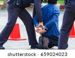 police steel handcuffs police... | Shutterstock . vector #659024023