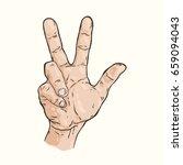 vector hand drawn illustration... | Shutterstock .eps vector #659094043