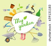 garden tools  background with... | Shutterstock .eps vector #659131183