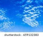 the moon is hiding behind... | Shutterstock . vector #659132383