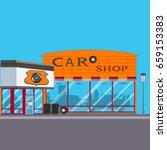 vector illustration of car shop ... | Shutterstock .eps vector #659153383