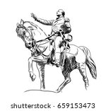 hand drawn sketch of general... | Shutterstock .eps vector #659153473